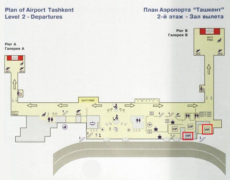 Схема ВИП-зала в аэропорту Ташкента - 2 этаж
