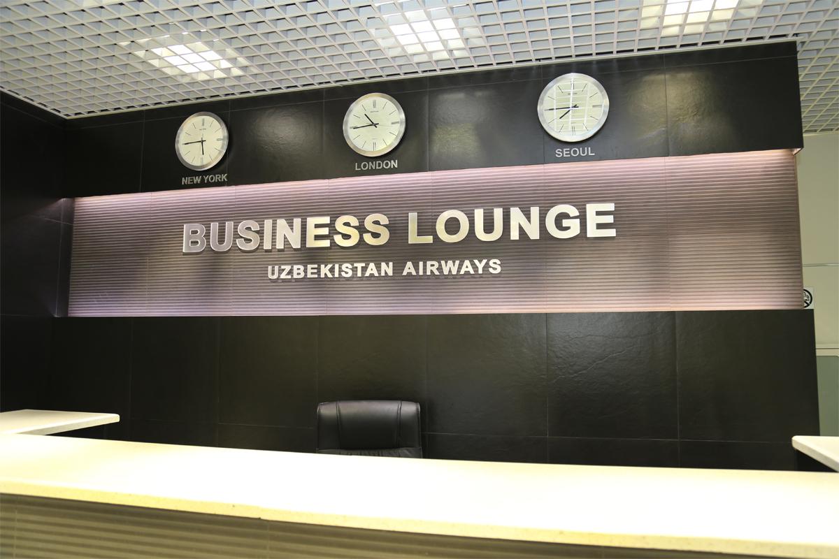 VIP-залы в аэропорту Ташкента
